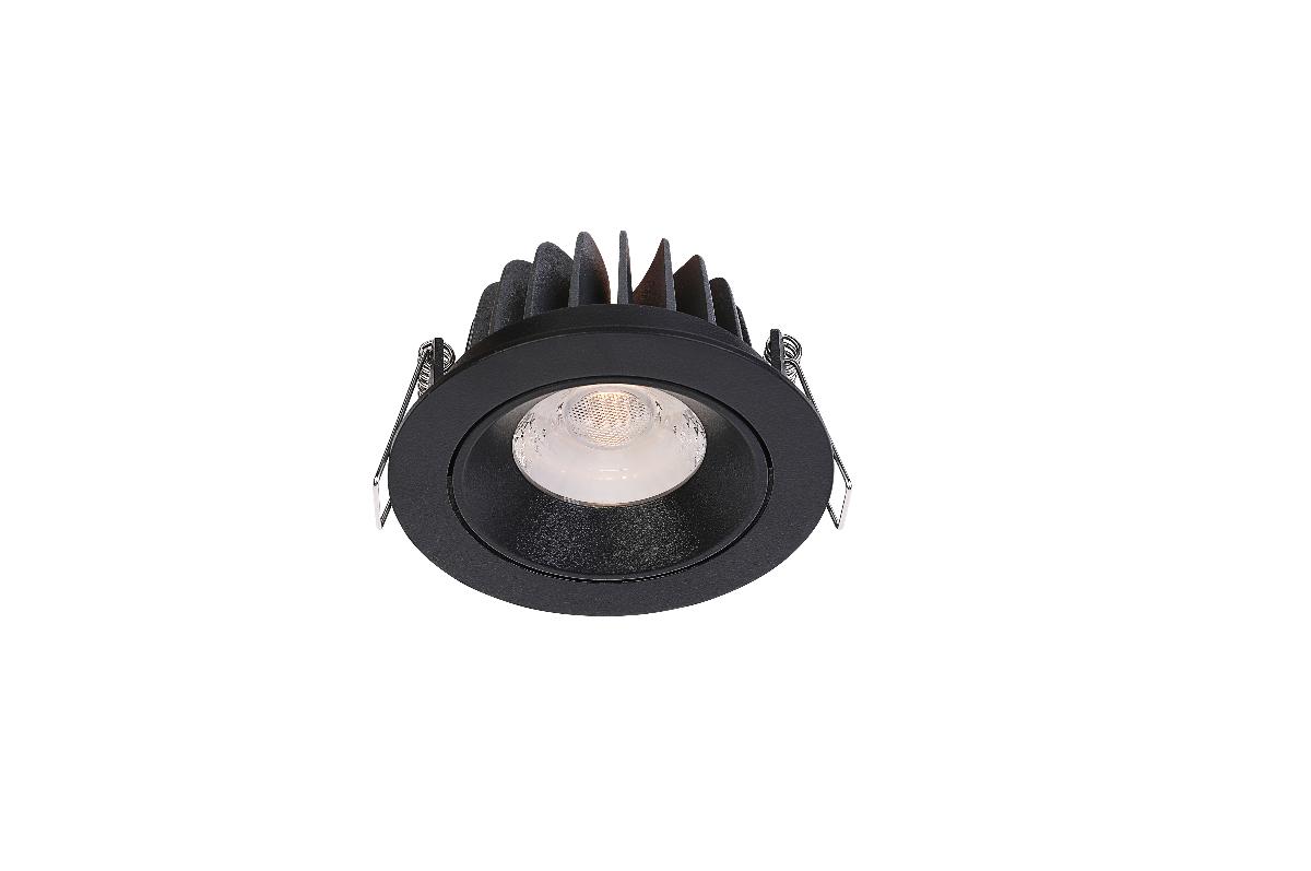7W CREE Adjustable LED Light