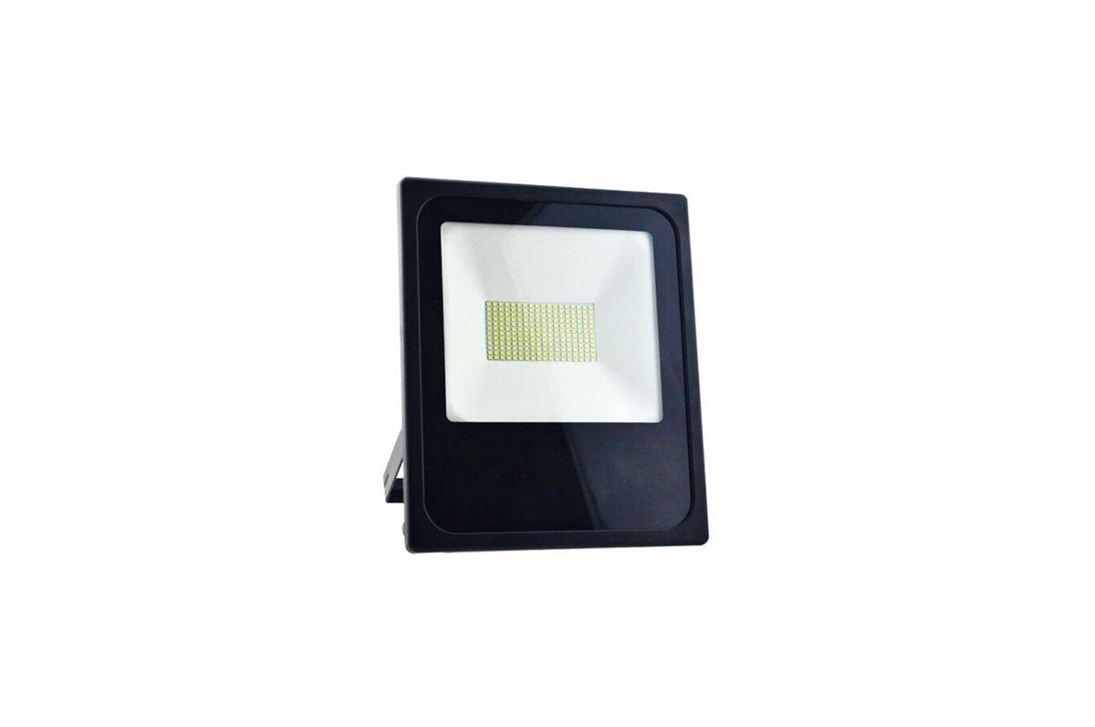 50W LED Prožektors