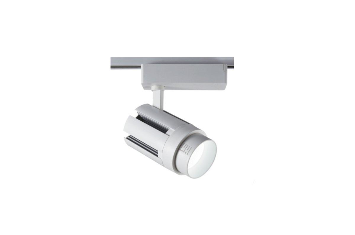 30W Sliežu sistēmas LED gaismeklis ar regulējamu gaismas leņķi