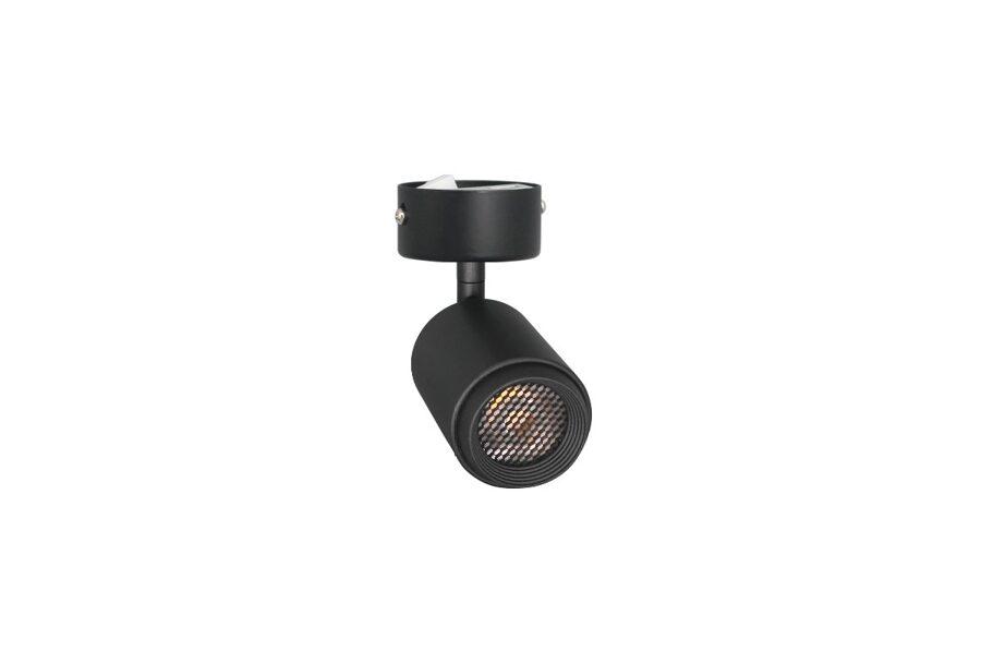 8W Sienas LED Spot gaismeklis ar pretapžilbināšanas filtru
